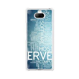 Xperia 8 SOV42/902SO共通 ケース/カバー 【SERVER クリアケース素材】Xperia8sov42ケース エクスペリア8カバー エクスペディア au Ymobile UQモバイル 携帯カバー