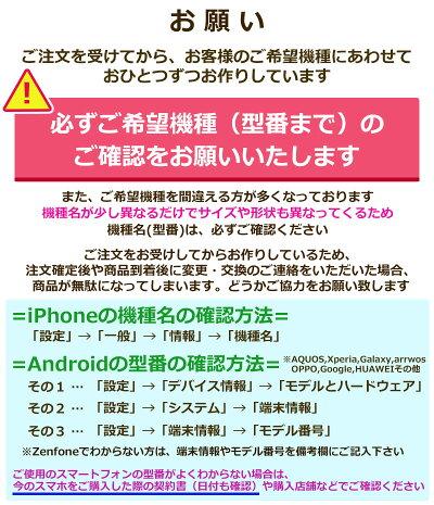GooglePixel3ケース/カバーグーグルピクセル3【ミステリークリアケース素材】GooglePixel3カバーピクセル3スマホケースdocomosoftbank