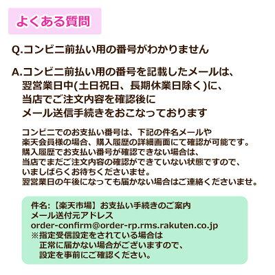 GooglePixel3ケース/カバーグーグルピクセル3【Searchanddestroyクリアケース素材】GooglePixel3カバーピクセル3スマホケースdocomosoftbank