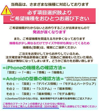 AQUOSsense2SH-M08ファーウェイp20lite他スマホケース手帳型SIMフリーのほぼ全機種対応AQUOSR2compactSH-M09アクオスセンス2アローズゼンフォンカバーシリコンケースのような柔らかTPUソフトケースも無地シンプル赤青黄色黒白衝撃吸収携帯ケース