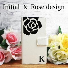 花柄 当店ほぼ全機種対応 手帳型 スマホケース iPhoneXR カバー かわいい 上品 ばら 薔薇 イニシャル arrows U LGstyle2 L-01L アローズU AQUOS sense2 SH-01L SHV43 可愛い おしゃれ 好き 花 ホワイト 携帯カバー