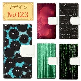 ネコポス送料無料 Vol.023【スマホケース 手帳型 ほぼ全機種対応】レスポール くろおばけ 数式 理系 数字 緑 まっくろ AQUOS R 605SH シンプルスマホ4 DIGNO J Android One S3 iPhoneX iPhone8 iPhone7 手帳型ケース
