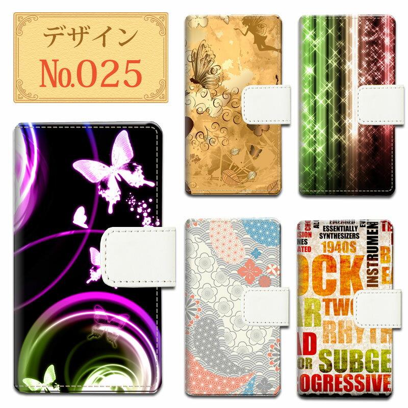 ネコポス送料無料 Vol.025【スマホケース 手帳型 ほぼ全機種対応】女の子 妖精 かわいい 蝶 バタフライ ストライプ 折り紙 和紙 和柄 英語 ロック Xperia XZ1 701SO AQUOS R Compact 701SH AQUOS R 605SH DIGNO G AQUOS ea 606SH iPhoneX iPhone8 iPhone7 手帳型ケース