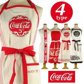 コカ・コーラ エプロン ブランド オールシーズン レディース メンズ フリーサイズ 高級 輸入品 輸入 雑貨 海外 アメリカン おしゃれ 可愛い マニア ユニセックス レッド ホワイト BBQ バーベキュー