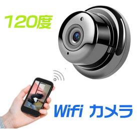 【レターパック送料無料】防犯カメラ ワイアレス 監視カメラ 小型 ネットワークカメラ wifi 動体検知 赤外線 複数同時接続 AP/WIFI両方接続可 YooSeeアプリ MicroSDカード録画 q01