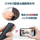【WIFI】防犯カメラ/小型ビデオカメラ/動体検知/256GB対応/長時間録画/ミニビデオカメラ/30fps/ドライブレコーダー/小…