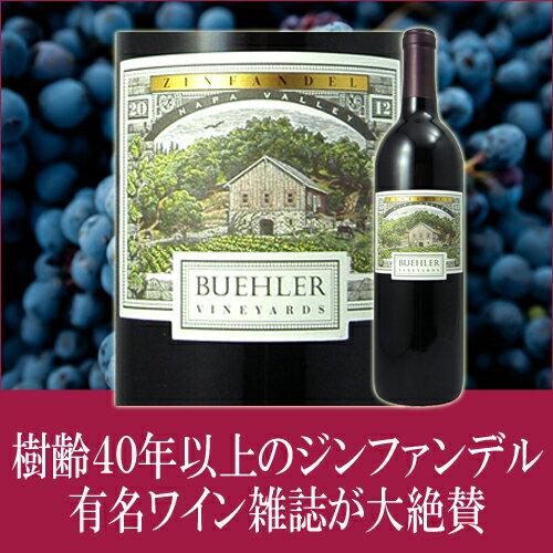 ジンファンデル・ナパ・ヴァレー [2012] ビューラーアメリカ カリフォルニアワイン 赤ワイン [erabell]
