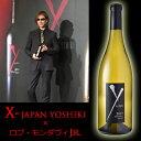 ワイ・バイ・ヨシキ・シャルドネ・カリフォルニア [2017] X-JAPAN YOSHIKI & ロブ・モンダヴィJr.y by yoshiki アメリ…