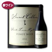 セントラル・コースト・ピノ・ノワール・シークレット・セラーズ・アメリカ・カリフォルニア・セントラル・コースト・モントレー・カウンティ・サンタ・ルチア・ハイランズ・赤ワイン