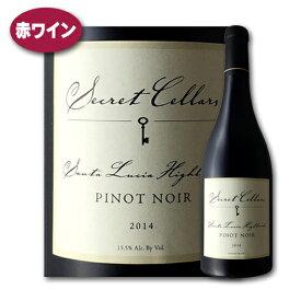 ワイン 赤 シークレット セラーズ セントラル コースト ピノ ノワール 2018 パープル ワイン スピリッツアメリカ カリフォルニア モントレー