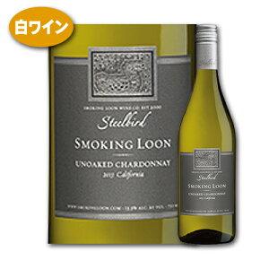 スティールバード・アンオークド・シャルドネ・カリフォルニア [2019] スモーキング・ルーンアメリカ カリフォルニアワイン 白ワイン