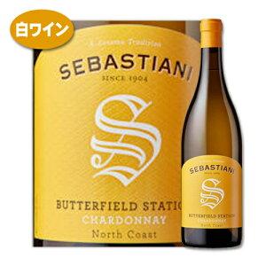 シャルドネ・ノース・コースト [2016] セバスチャーニ (0252500116)アメリカ カリフォルニアワイン 白ワイン