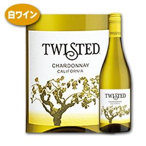 シャルドネ・カリフォルニア [NV] ツイステッドアメリカ カリフォルニアワイン 白ワイン