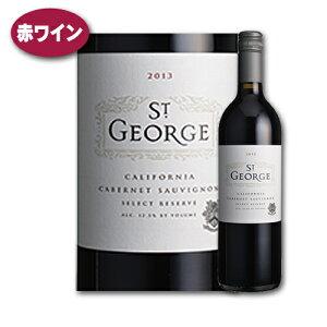 カベルネ・ソーヴィニヨン・カリフォルニア [2018] ドメーヌ・セント・ジョージアメリカ カリフォルニアワイン 赤ワイン