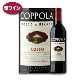 ロッソ・カリフォルニア [2016] コッポラ・ロッソ&ビアンコアメリカ カリフォルニアワイン 赤ワイン