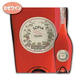 ロゼ・モントレー [2017] フランシス・コッポラ・ソフィア (0216130517)アメリカ カリフォルニアワイン ロゼワイン