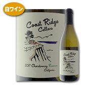 シャルドネ・リザーヴ・カリフォルニア・コースト・リッジ・アメリカ・カリフォルニア・白ワイン・辛口