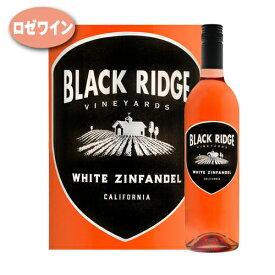 ホワイト・ジンファンデル・カリフォルニア [NV] ブラック・リッジワイン ロゼ 甘口 アメリカ カリフォルニア