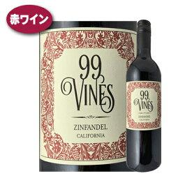 ワイン 赤 99 ナインティ ナイン ヴァインズ ジンファンデル カリフォルニア NV スコット セラーズアメリカ ローダイ