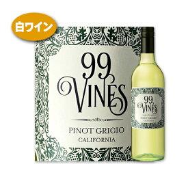 ワイン 白 99 ナインティ ナイン ヴァインズ ピノ グリージョ カリフォルニア NV スコット セラーズアメリカ ローダイ 辛口
