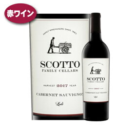 ワイン 赤 カベルネ ソーヴィニヨン ローダイ 2017 スコット ファミリー セラーズアメリカ カリフォルニア