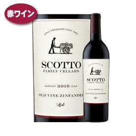 ワイン 赤 オールド ヴァイン ジンファンデル ローダイ 2016 スコット ファミリー セラーズアメリカ カリフォルニア