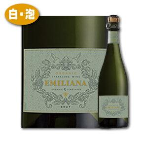 オーガニック・スパークリング・ワイン・ブリュット・エミリアーナ・ヴィンヤーズ・チリ・白ワイン・泡・スパークリング