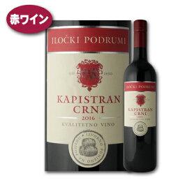 ワイン 赤 カピストゥラニ ツルニ セレクテッド 2017 イロチュキ ポドゥルミ クロアチア クヴァリテートノ ヴィノ フランコフカ