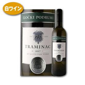 トラミナック・セレクテッド [2017] イロチュキ・ポドゥルミ (0174990217)クロアチアワイン 白ワイン