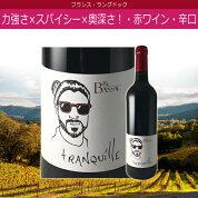IGP・コート・ド・トング・トランキル・ルージュ[]バサック・オーガニックフランスワインラングドック赤ワイン
