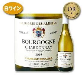 ブルゴーニュ・シャルドネ・ヴィエーユ・ヴィニュ [2018] クロズリー・デ・アリズィエフランス 白ワイン