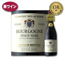 【10%offクーポン】ブルゴーニュ・ピノ・ノワール・ヴィエーユ・ヴィニュ [2017] クロズリー・デ・アリズィエ (0703030117)フランス 赤ワイン