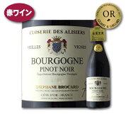 ブルゴーニュ・ピノ・ノワール・ヴィエーユ・ヴィニュ・クロズリー・デ・アリズィエ・フランス・赤ワイン