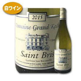 サン・ブリ [2017] グラン・ロシュフランスワイン ブルゴーニュ 白ワイン ソーヴィニヨン ブラン