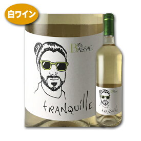【10%OFF】IGP・コート・ド・トング・トランキル・ブラン [2018] バサック (0110120618)オーガニック フランスワイン ラングドック 白ワイン 辛口