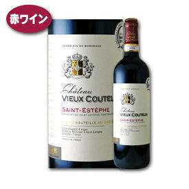 シャトー・ヴュー・クートラン[2009] AOC サンテステフ赤ワイン フランス ボルドー カベルネ・ソーヴィニョン メルロー