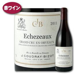 エシェゾー・グラン・クリュ・アン・オルヴォ [2011] ジェイ・クドレイ・ビゾ特級 フランスワイン ブルゴーニュ 赤ワイン ピノノワール
