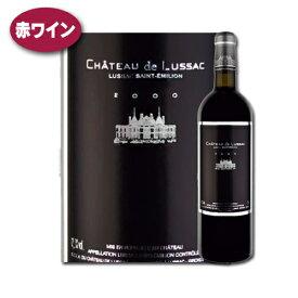 シャトー・ド・リュサック [2000] リュサック・サンテミリオン フランス ボルドー 赤 メルロー カベルネ フラン chateau de lussac