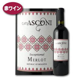 【10%OFFクーポン配布中】エクセプショナル・メルロー [2014] アスコニ (0175020314)モルドヴァワイン 赤ワイン