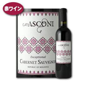 【10%OFFクーポン配布中】エクセプショナル・カベルネ・ソーヴィニヨン [2014] アスコニモルドヴァ 赤ワイン