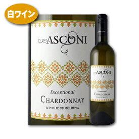 【10%offクーポン】エクセプショナル・シャルドネ [2015] アスコニ (0175500215)モルドヴァワイン 白ワイン