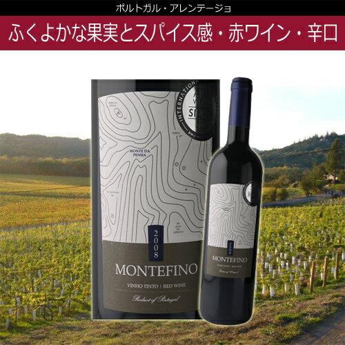 モンテフィーノ・レッド [2010] モンテ・ダ・ペーニャポルトガルワイン 赤ワイン [erabell]