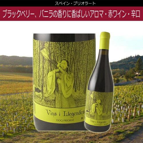ヴィン・イ・レジェンデス [2012] セラー・ロナデレススペインワイン プリオラート 赤ワイン [erabell]