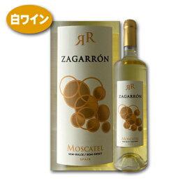 モスカテル [2014] サガロンスペインワイン ラ・マンチャ 白ワイン 甘口