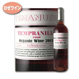 イェマヌエヴァ・ロゼ [2018] ボデガス・ラ・テルシア (0166080218)スペインワイン ラ・マンチャ ロゼワイン