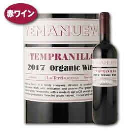 イェマヌエヴァ・テンプラニーリョ [2017] ボデガス・ラ・テルシア (0166080317)スペインワイン ラ・マンチャ 赤ワイン