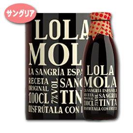【1000ml】ロラ・モラ・ラ・サングリア・エスパニョーラスペイン 赤 カタルーニャ テンプラニーリョ