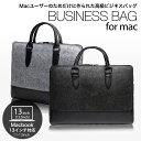 【 macbook pro / air 専用ケース 】macbook pro 13 ケース macbook air 11 ケース macbook 12 ケース ...