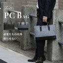 【楽天ランキング1位】ビジネスバッグ macbook pro 13 インチ ケース パソコンバッグ 鞄 カバン ビジネス バッグ ブラ…