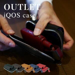 OUTLET アイコス iqos ケース iQOS 2.4 Plus 対応 アイコス専用 カバー 牛革 レザー ヒートスティック 収納 本革 カード2枚収納可
